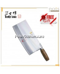 RiteNife Stainless Steel Chinese Slicing Knife with Wood Handle - BS319