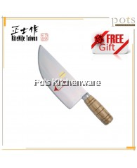 RiteNife Stainless Steel Butcher Knife with Wood Handle - BS421