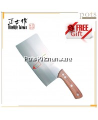 RiteNife Stainless Steel Chinese Cleaver Chopping Knife with Wood Handle - BS329