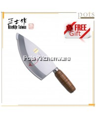 RiteNife Stainless Steel Butcher Chopping Knife with Wood Handle - BS422