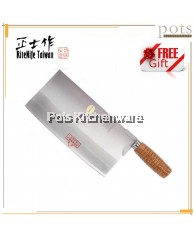 RiteNife Japanese Stainless Steel Slicing Cleaver Knife - CS319
