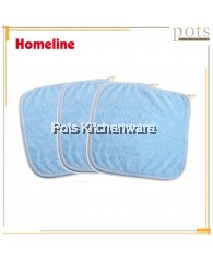 Homeline 3pcs Microfibre High Absorbency Light Hanging Square Soft Cloth-L0113