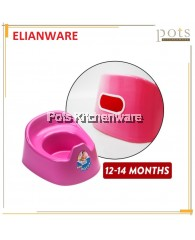 Elianware Portable Backrest Design Baby Potty With Handle-E117