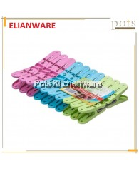 Elianware 40pcs Multicolor Plastic Clothes Pegs Laundry Clip - E120