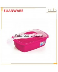Elianware BPA Free Portable Set Food Serving Bowl Storage With Lid & Ladle (2.6L)-E146359