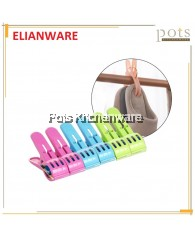 Elianware 12pcs Multicolor Large Plastic Laundry Clothes Pegs/Clips -E123