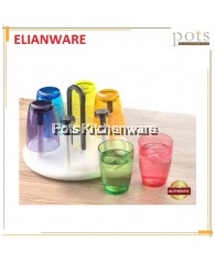 Elianware BPA-Free Modern Round Cup Holder With Tray-E773