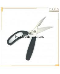 9.5inch KTL Stainless Steel Chicken Bone Scissor - 03SCIKF071P