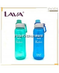 LAVA BPA Free Tritan Water Tumbler Bottle (1200ml) - TB126TTN