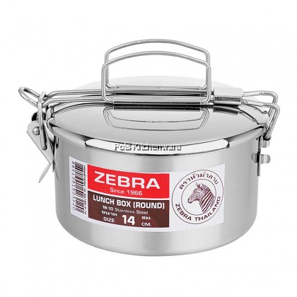 Zebra Stainless Steel SUS304 14cm Round Lunch Box Long Handle Tiffin with Inner Tray - Z152314