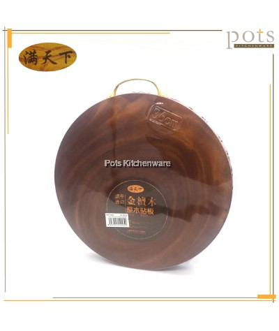 ManTianXia Imported Natural Whole Sandalwood Wooden Round Chopping Block Cutting Board (30cm - 36cm) - HL9902M