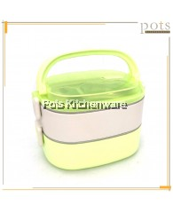 Katie Double Layer High Quality Stainless Steel 304 Lunch Box Food Container (1250ml) - H1312