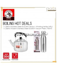 BOILING HOT DEALS - 4.5L Zebra Stainless Steel SUS 304 Century Whistling Kettle + 750ml Zebra Wisdom Stainless Steel SUS304 Vacuum Warm/Cold Flask Bottle Tumbler