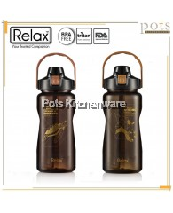 1500ML Relax Tritan BPA Free Push Button Lid With Straw Water Bottle (Turtle / Rhinoceros) - D7415