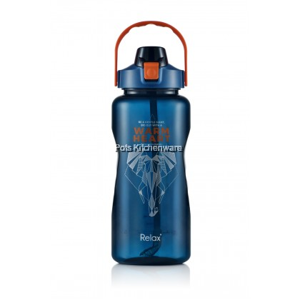 2000ML Relax Tritan BPA Free Large Push Button Lid With Straw Water Bottle (Elephant / Tiger) - D7420