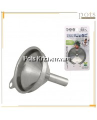 Mini Small Wide Mouth Portable Stainless Steel Funnel with Handle (6cm) - 0336507