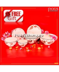 Chinese New Year CNY Style 鲤鱼 Koi Fish Porcelain Ceramic Tableware Rice Plate Soup Bowl - 51108000