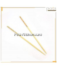 2 Pairs 33cm Extra Long Japanese Reusable Steamboat Bamboo Frying Chopsticks - GJ2730