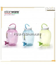 Elianware 4.5 Litre BPA FREE High Quality NO LEAK Light-Weight Portable Colorful Durable Water Dispenser - E1501