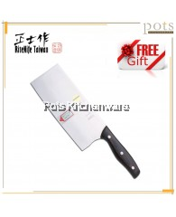 RiteNife Stainless Steel Taiwan Chinese Chopping Knife Cleaver - QJ801