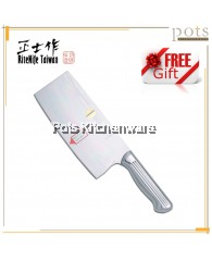 RiteNife Taiwan Stainless Steel Chinese Cleaver Knife - QJ802