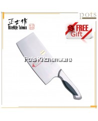 RiteNife Taiwan Stainless Steel Slicing Cutting Chinese Cleaver Knife - QJ805