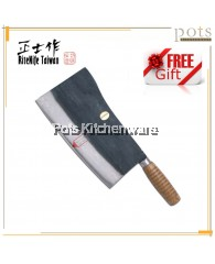 RiteNife Stainless Steel Butcher Chinese Chef Knife with Wooden Handle - ASC528