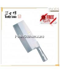 RiteNife Japanese Stainless Steel Kitchen Chopping Cutting Knife - CK222CK221