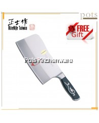 RiteNife Stainless Steel Chinese Cleaver Chopping Knife - ZS101