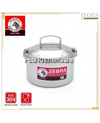 Zebra Stainless Steel SUS304 14cm Round Lunch Box Tiffin with Inner Tray - Z152308