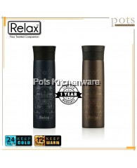 "500ml Relax ""Collect Moments"" Stainless Steel 18.8 Thermal Flask - D5050"