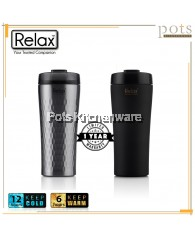 480ml Relax Stainless Steel 18.8 Tumbler - D5148