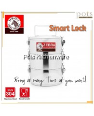 Zebra Stainless Steel SUS304 3-Tier Smart Locking System Multi Level Tiffin Carrier Food Container