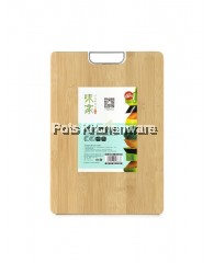 36 x 25cm Bamboo Chopping Board - CB6878