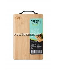 38 x 26cm Bamboo Cutting Board - CB4171
